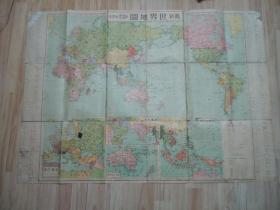 【最新世界地图附日满地名对照表】,日军侵华罪证
