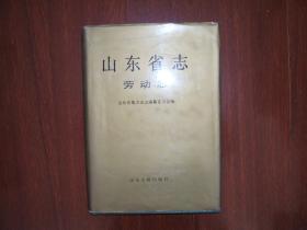 中国连环画名家专辑——乾隆皇帝与九小姐