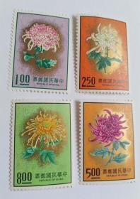 台湾 专105 花卉全新邮票