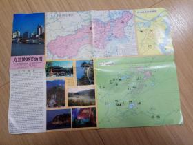 九江旅游交通图
