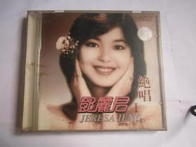 CD 光盘 唱片        敦煌唱片       邓丽君 绝唱
