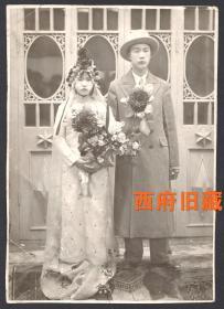 民国老照片,早期西北边疆地区结婚照,大尺寸