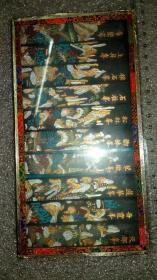 上世纪七O~八0年代老徽墨《黄山景色》一套10锭带原盒。徽州墨厂。总重243克