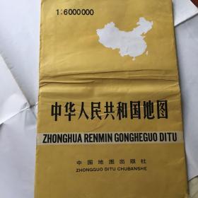 中华人民共和国地图 1991年