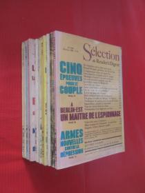 外文书    SELECTION   1981   (386、408、410、411、413、414、416、417、418) 共9本合售