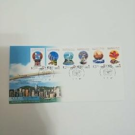首日封。《香港特别行政区成立纪念邮票》董建华第一届行政长官献词。小型张一枚。香港特别行政区成立纪念。行政长官董建华先生签字。