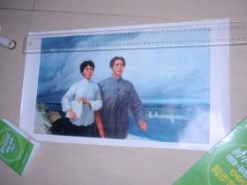 战友(油画宣传画)(毛泽东与杨开慧)50*28.5cm L5