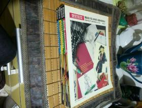 完全绘本:室外设计手绘效果图步骤详解,家居空间手绘设计创意详解,室外设计手绘效果图步骤详解,服装设计图人体动态与着装表现技法(4册合售)