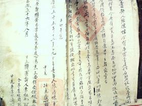 S311,康熙56年手写买卖地一大张,有两枚满汉文大印