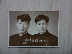 1985年兄弟合影:友谊永恒