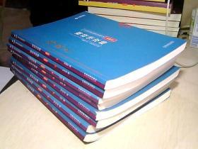 国家法律职业资格考试真题卷-2018版  1-8册  .+   法律法规汇编 配套真题详解 1-8册   合计 16本