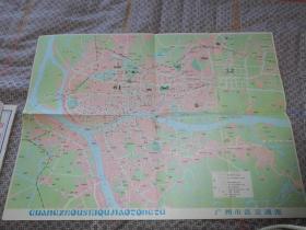 广州市交通旅游图