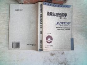 旷世的忧伤:散文卷  上     书脊破损