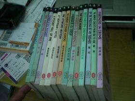 外文社 阿加莎克里斯蒂小说 英文版(14册合售)书目见图片