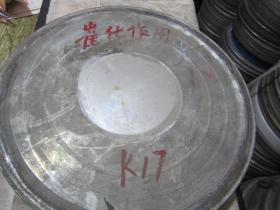 催化作用 16毫米科教片电影胶片电影拷贝 1卷全 原护 甲等 彩色 干燥变形