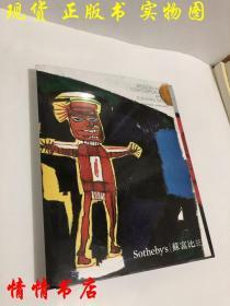 Sotheby's  苏富比  HONG KONG 2 APRIL 2017  MODERN AND COMTEMPORATY ART ECENING SALE