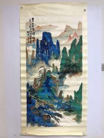 刘海粟山水