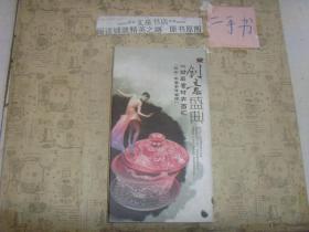 创意盛典 PSD分层素材大百汇 附送:中国字传全辑(只是光盘30张)