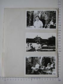 照片  黑白老旧照片   68 【 照片上的合售】