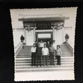 黑白老照片:朱德同志故居纪念馆 门口合影留念 80年代摄 两张