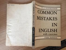 COMMON MISTAKES IN ENGLISH(英語中的常見錯誤)