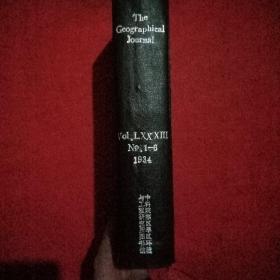 地理杂志    外文版1-6   1934年合订本