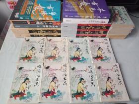 梁羽生著名武侠小说《鸣镝风云录》(全八册)