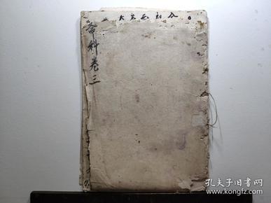 斋科两册,古安南道教科仪手抄,二十七筒子页,五十四面手抄。