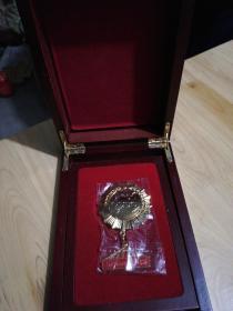 纪念章(第二次全国残疾人抽样调查先进个人)