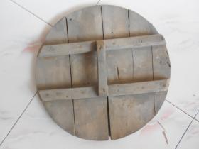 老木锅盖(径36厘米)