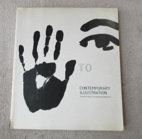 Hand to Eye Contemporary Illustration