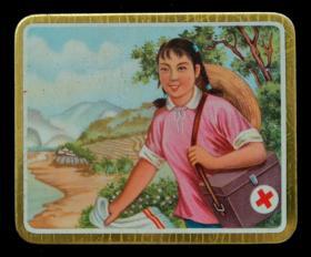 葵花牌大号烟盒(95品)