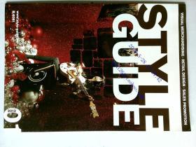 STYLE GUIDE 2012/01 外文原版商店空间设计杂志