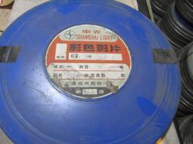熊:万兽之王 介绍了熊猫 全新16毫米电影胶片1卷全原护 甲等彩色 里面还介绍了中国熊猫
