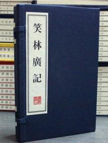 笑林广记 宣纸线装珍藏版 繁体竖排精装 笑话书 古代人讲什么笑话 古籍古装书中国古典文学 广陵书社