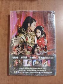 兰陵王9787540765248  漓江出版社