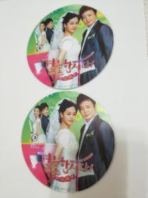 韩国片。《我们结婚吧》