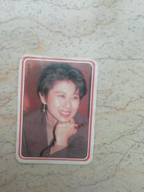 叶倩文年历卡1993