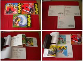 《昆虫世界历险记》一套3册,50开隆义画,人美2015.11出版10品,5266号,连环画
