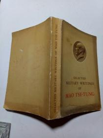 SELECTED MILITARY WRITINGS OF MAO TSE-TUNG毛泽东军事文选