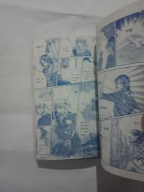 飞霞(漫画志)2010年02下半月刊