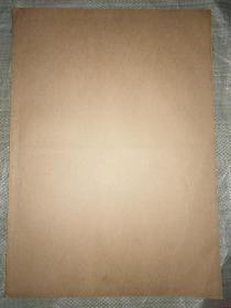 广州日报(合订本)(1974年9月份)【货号142】