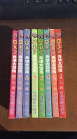 老夫子Q版系列 Q夫子 1-8册全
