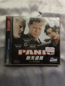 别无退路又名杀手无罪 中凯大电影 VCD