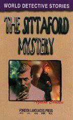 THE SITTAFORD MYSTERY 斯塔福之谜:英文版