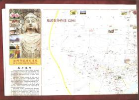 洛阳市旅游交通图