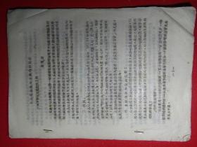 儿童充血性心力衰竭的治疗-----广州市第七人民医院儿科。(油印)