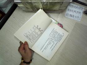 偷情记   (香港80年初印竖版)