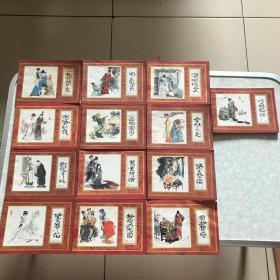 连环画红楼梦1-7、10-15共13册合售 均为一版一印