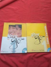 ALTER ego A1+Alter Ego Cahier D'Activites 1,共2本合售【每本都含光盘一张】
